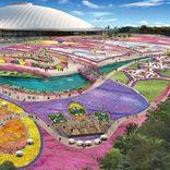 感動の花絶景「山口ゆめ花博」開催中!イベントの見どころと7つの魅力とは?