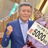 小倉智昭『とくダネ!』放送5000回に「3年がいいところだと…」