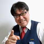 カンニング竹山『セリーナ美談』を「猛烈批判」で賛同の声が続出