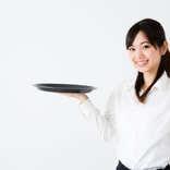 ブラックはイヤだけど、ビジネスに役立つ? 飲食店経験は意外な層に多め