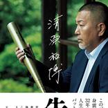 清原和博がいまでも続く薬物への誘惑を告白「死にたくなるんですよ」
