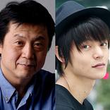 窪田正孝、柚希礼音の主演で、シアターコクーンが唐十郎の傑作『唐版 風の又三郎』を上演 ♪どっどど どどうど どどうど どどう
