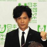 稲垣吾郎の『今』は? 見せたプライベート写真にファン「悩殺された」