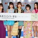 SKE48・松村香織がグループ卒業に言及 「権力ほしい」と愛知県知事の座にニヤリ
