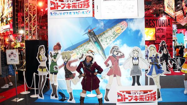 先日アニメ製作発表された『荒野のコトブキ飛行隊』も展開/撮影:梅田勝司