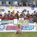 『EXILE CUP』決勝大会にEXILE ÜSAやDream Ayaらが参加