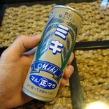 沖縄のソウルドリンク「ミキ」を知ってる? 売り文句は「飲む極上ライス」