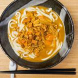 【無印】新商品「麺にかける カレーうどんスープ」を食べてみた