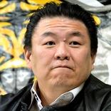 貴闘力、生放送で『相撲協会の圧力』を暴露 ネットで「よくいった」「ひどすぎる」の声相次ぐ