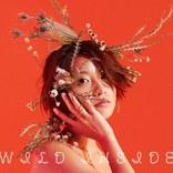 Rihwa 新曲MVで華麗なアイリッシュダンスを披露!本シングル含む、過去楽曲のサブスクも同日解禁!!