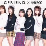 韓国ガールズグループ・GFRIEND、WEGOとのコラボパーカーを発売 日本初のファンブックも
