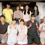 『家政婦のミタ』以降の遊川和彦脚本ドラマは炎上多数?『過保護のカホコ』はもはやホラー