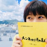 芳根京子、ショートヘア&黄色いスーツ姿が「斬新!」と話題