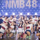 NMB48 山本彩最後の夏ツアー石川で大団円、8年を振り返る