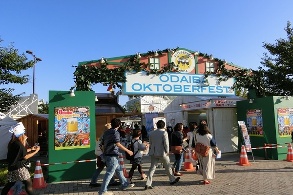 お台場でビール祭り!オクトーバーフェスト10月2日から開催【お台場】