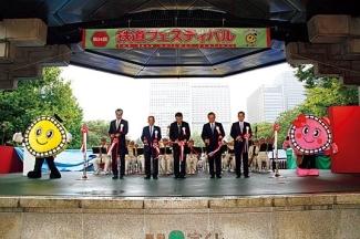 第25回鉄道フェスティバル
