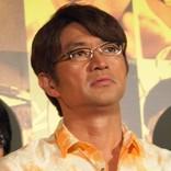 """さまぁ~ず大竹一樹""""メガネが似合う有名人""""ランキングの結果に、中村仁美「かわいそー!」"""