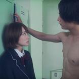 生駒里奈、上半身裸の男に壁ドンされ照れる姿「可愛い」