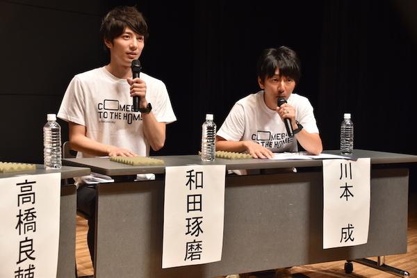 記者の質問に答える川本成(右)と和田琢磨