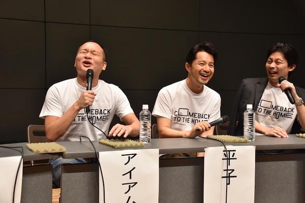 アイアム野田、平子悟、高橋良輔(左から)