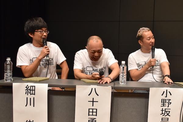 作・演出の細川徹、八十田勇一、小野坂昌也(左から)