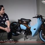 【カスタムカブ】動画「タイの改造スーパーカブ20選」に出てくるカスタムカブのレベルがハンパない