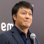 「これ日本人の一番ダメなとこ!」 『議員のどアメ騒動』に加藤浩次がチクリ
