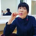 濱口優の楽屋で歯磨きしているのは「和田アキ子」? 勘違いする人続出