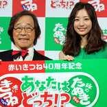 武田鉄矢、マンション購入も『赤いきつね』のおかげ? 「私にとって『幸運のきつね』」