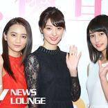 岡田結実、宮本茉由、玉田志織がオスカープロモーション伝統の女優宣言!3人が胸に秘めた目標、夢とは?