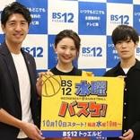 おのののか、小野賢章 田中大貴アナとバスケ新番組をスタート 意気込み十分