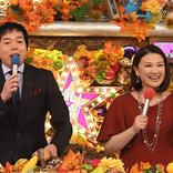 島崎和歌子の司会術を堪能できる『オールスター感謝祭』27年の歴史
