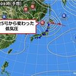 台風25号 あす朝にかけての注意点