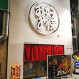 広島県人が自信を持ってオススメする本当においしいお好み焼き店の1つ「新天地 みっちゃん」
