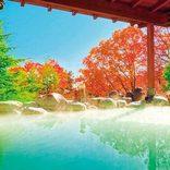 【関東近郊】紅葉絶景が楽しめる!「人気温泉地の日帰り温泉」おすすめ35選