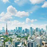 東京都で注文住宅を建てるなら、相場はいくら? 人気のエリアと価格相場を徹底解剖