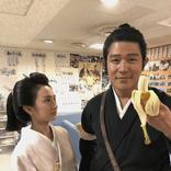 鈴木亮平、北川景子が見つめる2ショット写真公開に反響「本当に美しい!」