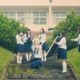 """Someday Somewhere MV公開、""""アイドルが好きな女の子""""を間島和奏が熱演"""