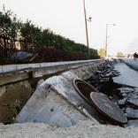 危険な埋め立て地、どう見分ける? 北海道地震でも液状化被害