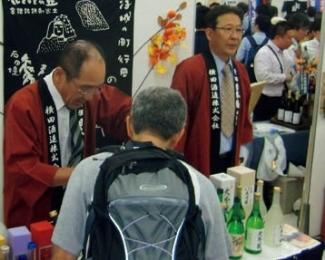 第15回埼玉34酒蔵大試飲会