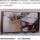 駐車違反を告発し続けた男性 怒りの近隣住民から集団暴行される(台湾)