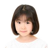 「半分、青い。」で話題の子役・矢崎由紗が新CMに登場し元気いっぱいの演技を披露!