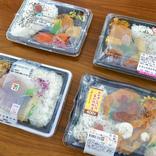 【食べ比べ】コンビニ最強の『幕の内弁当(430円以下)』はコレだった! 北海道にある大手4社で圧倒的に豪華だったのは…