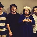 マシータ、梅津拓也、杉浦琢雄が、女性ヴォーカルを中心としたバンド『God bless you』を結成