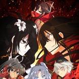 『閃乱カグラ』TVアニメ第2期が10月12日(金)スタート、その前夜祭のオフィシャルレポートが到着