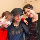 川栄李奈、吉岡里帆・安座間美優との3ショット公開でファン歓喜「ケンカツファミリー」「最高のメンツ」