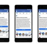 Facebook、個人情報が流出したか確認できるページを公開。影響範囲は約3,000万人
