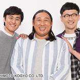 ロバート秋山が市長に就任!? あの『資さんうどん』が初出店するKitaQフェス in TOKYO!