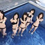 AKB48・福岡聖菜、武藤十夢ら5人が水着パーティのショットを披露しファン大歓喜!