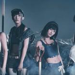 近田春夫プロデュース・Good Tears「へえ、そーお?」ミュージックビデオ公開